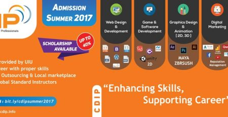 CDIP-UIU-Best-IT-training-provider-in-Bangladesh